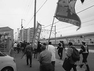 尼崎事故の現場までのでもを闘う集会参加の労働者