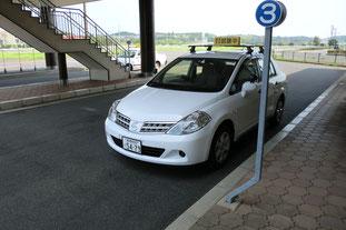 島根県運転免許センター