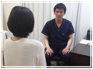 いわさき鍼灸指圧院 練馬区 大泉 鍼灸院 鍼
