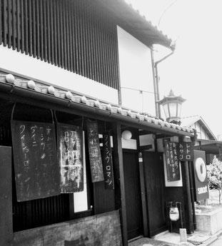タチバナ商会(あかりの店)の外観
