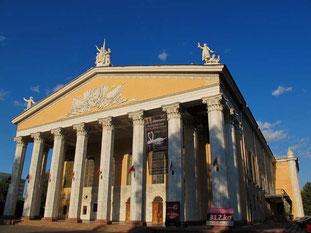 Opern haus gegenüber dem Stadtpark