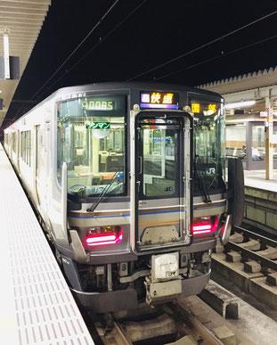 JR西日本223系 福知山駅で撮影