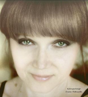 Копирайтер Ольга Новикова