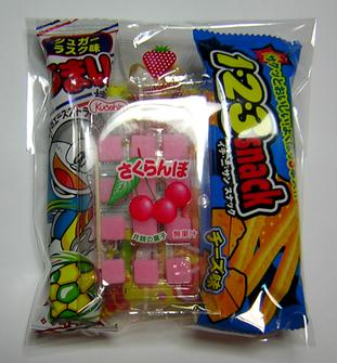 駄菓子詰め合わせOPP袋入り80円