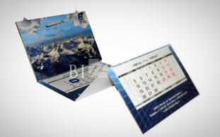 электронный квартальный календарь, квартальные календари необычные, современный календарь, настенные календари, календарь с подсветкой, корпоративный квартальный календарь, дорогие квартальные календари, светодиодные календари настенные, квартальники, вип