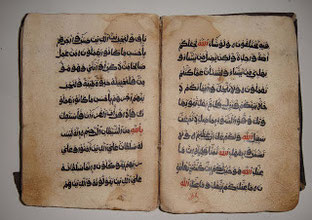 Mogadishu quran 18th century