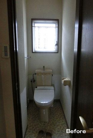 トイレ工事前(幅拡張前)