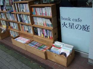 路面にも本がたくさん並ぶ