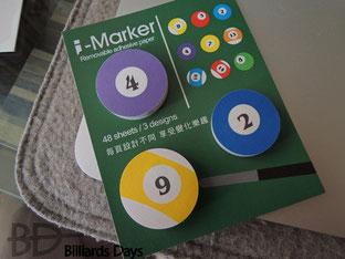 台北の文房具屋で見付けたビリヤードボールデザインのミニミニ付箋。残念ながら5番が緑でした