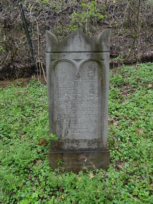 Jüdischer Friedhof in Steinfurth bei Bad Nauheim