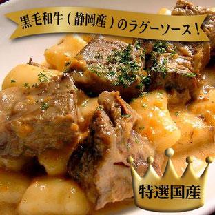 静岡産 黒毛和牛 柔らか牛肉