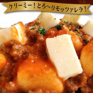 粗挽き肉 モッツァレラチーズ とろり