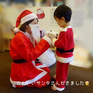サンタさんがきました♪