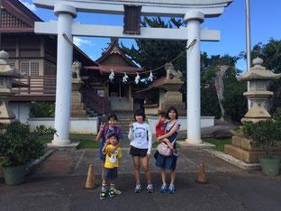 ハワイ出雲大社、ハワイオアフ島貸切観光 貸切チャーター 日本語タクシー 観光ツアー
