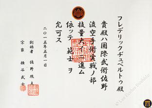 Titre de Hanshi décerné à Fréderic Dupertout par maître Sano Teruo