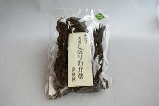 しぼりわかめ30g入り_1050円