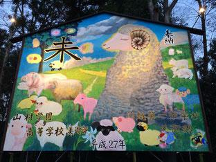 川越八幡神社に飾ってありました