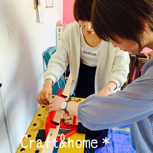 北海道札幌江別旭川小樽苫小牧で開催するDIY教室DIYプランナー養成講座です。