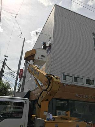 Dr.関塾 大宮大成校 看板貼替 スポット交換作業