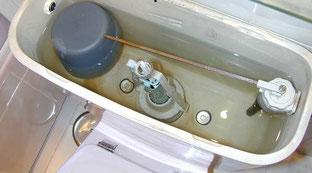 como reparar una cisterna