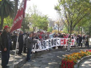 中比恵公園で対福岡労働局行動への決意を固める集会
