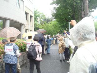 東京都教職員研修センターは思想転向攻撃への怒りで包まれた