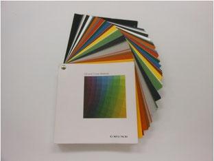 高級紙メーカー GMUND社(ドイツ)のカラーサンプル