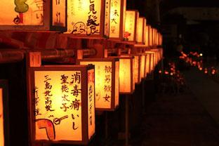 三島地口行灯(Wikipediaより)