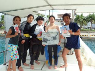 石垣島でのんびりダイビング「カーチバイ」ヒートハートクラブ