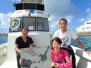 石垣島でのんびりダイビング「台風の前に」ヒートハートクラブ