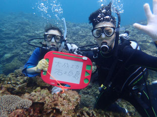 石垣島でのんびり体験ダイビング「大成功」ヒートハートクラブ