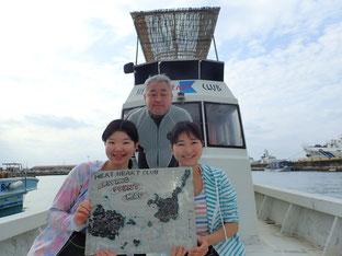 石垣島でのんびりダイビング「黒島マンタ&カメ」ヒートハートクラブ