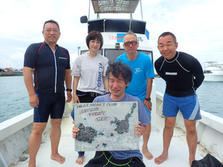 石垣島でのんびりダイビング「ALLリピーターさん」ヒートハートクラブ