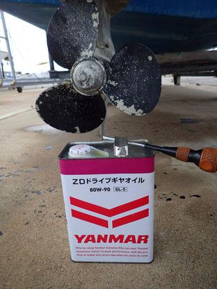 石垣島でのんびりダイビング「オイル交換」ヒートハートクラブ