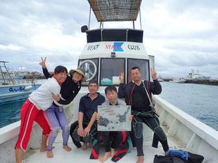 石垣島でのんびりダイビング「ニューヨークから」ヒートハートクラブ