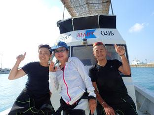 石垣島でのんびりダイビング「ブルーを求めて」ヒートハートクラブ