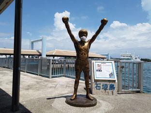 石垣島でのんびりダイビング「営業再開」ヒートハートクラブ