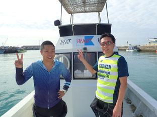 石垣島でのんびりダイビング「癒しの砂地へ」ヒートハートクラブ