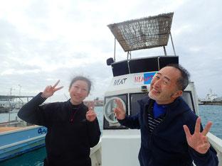 石垣島でのんびりダイビング「refresh diving」ヒートハートクラブ