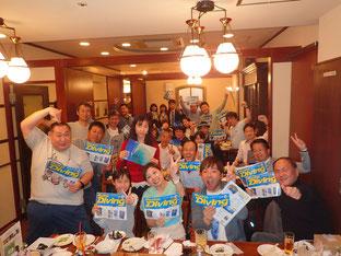 ヒートハートクラブ東京パーティー2018