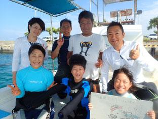 石垣島でのんびりシュノーケリング「夏休み第七弾」ヒートハートクラブ