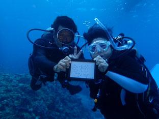 石垣島でのんびりダイビング「合格!」ヒートハートクラブ