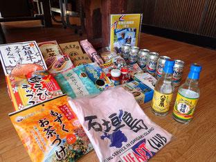 石垣島で初心者ダイブ「お魚ビンゴの景品」