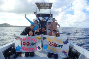 石垣島でのんびりダイビング「メモリアルダイブ」ヒートハートクラブ