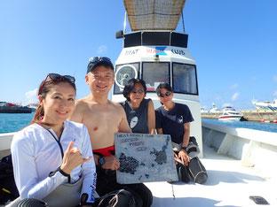 石垣島でのんびりダイビング「2ダイブ限定で」ヒートハートクラブ