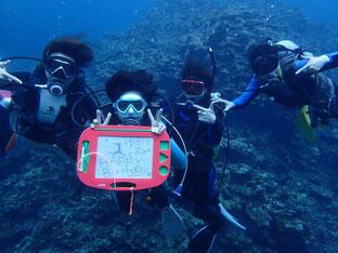石垣島でのんびりダイビング「誕生日」ヒートハートクラブ