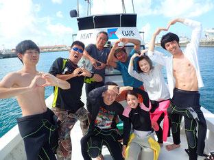 石垣島でのんびりダイビング「幸せの御裾分け」ヒートハートクラブ