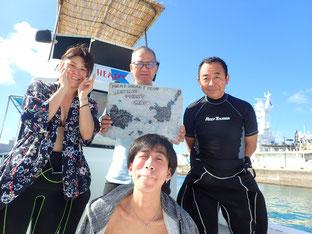石垣島でのんびりダイビング「新婚旅行で」ヒートハートクラブ