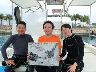 石垣島でのんびりダイビング「体験ダイブ2ダイブ」ヒートハートクラブ