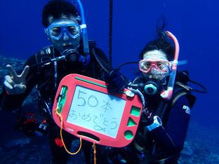 石垣島で初心者ダイビング「記念ダイブ」ヒートハートクラブ